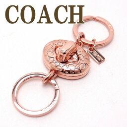 コーチ キーホルダー(レディース) コーチ キーホルダー COACH キーリング 65501RGD【メール便】 ブランド 人気