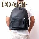 ショルダーバッグ コーチ COACH バッグ メンズ リュック ショルダーバッグ バックパック ブラック 23247QBBK ブランド 人気
