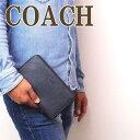 クラッチバッグ コーチ COACH 財布 メンズ セカンドバッグ ポーチ 長財布 パスポートケース 23334QBMQ ブランド 人気