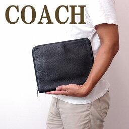 セカンドバッグ コーチ COACH バッグ セカンドバッグ クラッチバッグ ポーチ セカンドポーチ 25473BLK ブランド 人気