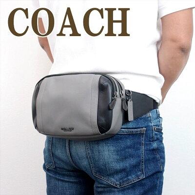 コーチ COACH バッグ メンズ ショルダーバッグ 斜めがけ ウエストバッグ レザー 37594QBHGR ブランド 人気
