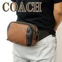 ショルダーバッグ コーチ COACH バッグ メンズ ショルダーバッグ 斜めがけ ウエストバッグ レザー 37594QBSD ブランド 人気