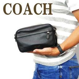 セカンドバッグ コーチ COACH バッグ メンズ ショルダー セカンド クラッチバッグ ポーチ ブランド 39946QBBK ブランド 人気