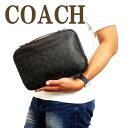 クラッチバッグ コーチ COACH バッグ メンズ セカンドバッグ クラッチバッグ 財布 セカンドポーチ シグネチャー 66554N3A ブランド 人気