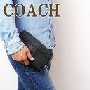 クラッチバッグ コーチ COACH 財布 メンズ セカンドバッグ ポーチ 長財布 パスポートケース 67624QBBK ブランド 人気