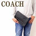 クラッチバッグ コーチ COACH バッグ セカンドバッグ クラッチバッグ ポーチ セカンドポーチ ブラック黒 73151QBBK ブランド 人気