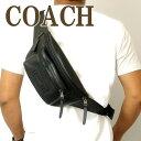 コーチ 革ショルダーバッグ メンズ コーチ COACH バッグ メンズ ショルダーバッグ 斜めがけ ウエストバッグ レザー 75776QBBK ブランド 人気