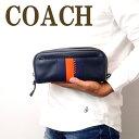 セカンドバッグ コーチ COACH バッグ メンズ セカンドバッグ トラベル セカンドポーチ ブランド ベースボール 76945QBP59 ブランド 人気