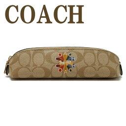 コーチ コーチ COACH ポーチ ペンケース コスメポーチ 化粧ポーチ シグネチャー 77258MTI ブランド 人気