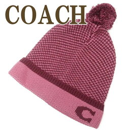コーチ コーチ COACH 帽子 レディース ニットキャップ ニット帽子 ニット帽 ピンク 76492PIN ブランド 人気