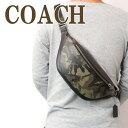 ショルダーバッグ コーチ COACH バッグ メンズ ショルダーバッグ 斜めがけ ウエストバッグ レザー 迷彩柄 カモフラージュ 76845QBGRN ブランド 人気
