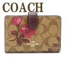 コーチ 二つ折り財布 レディース コーチ COACH 財布 レディース 二つ折り財布 花柄 シグネチャー ピンク 87751IMPI5 ブランド 人気