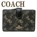 コーチ 二つ折り財布 レディース コーチ COACH 財布 レディース 二つ折り財布 レザー 87936IMQBE ブランド 人気