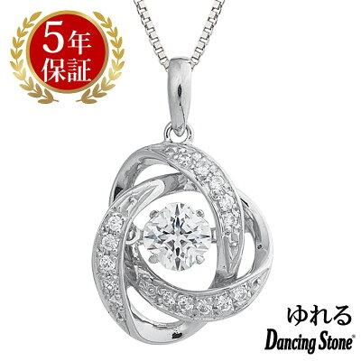 ダンシングストーン ネックレス クロスフォーニューヨーク ダンシング クロスフォー ペンダント レディース クリスマス ギフト NYP-587