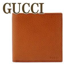 グッチ 二つ折り財布(メンズ) グッチ 財布 メンズ グッチ GUCCI 二つ折り財布 レザー 150413-CAO0N-7614 ブランド 人気
