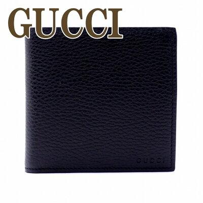 グッチ 財布 メンズ GUCCI 二つ折り財布 メンズ 小銭入れ付 レザー 150413-CAO0Y-1000 ブランド 人気