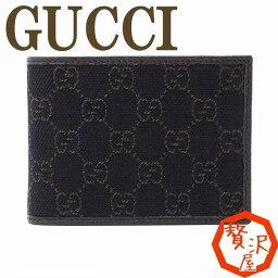 グッチ 二つ折り財布(メンズ) グッチ 財布 メンズ グッチ GUCCI 二つ折り財布 143384-F5DIN-1086 ブランド 人気