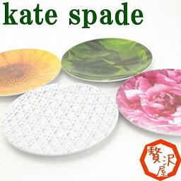 ケイトスペード ケイトスペード KateSpade コースター 小皿 お皿 4枚 セット 雑貨 テーブルウエア 正規品 KS-167530 ブランド 人気