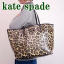 ケイトスペード マザーズバッグ ケイトスペード トートバッグ KATE SPADE WKRU2741-983 バッグ ショルダーバッグ マザーズバッグ ハンドバッグ