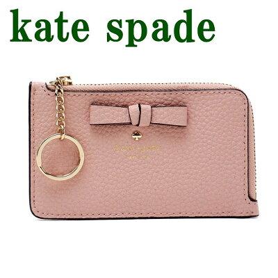 ケイトスペード KateSpade キーケース キーリング コインケース カードケース レディース WLRU5031-265 ブランド 人気
