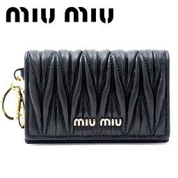 ミュウミュウ(miumiu) ミュウミュウ カードケース miumiu マテラッセ MATELASSE NERO ブラック 黒 5MC407-2BPU-F0002 ブランド 人気