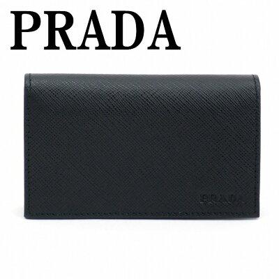 【イタリア買付】プラダ カードケース PRADA プラダ 名刺入れ メンズ NERO 黒 サフィアーノレザー 2MC122-PN9-F0002 ブランド 人気