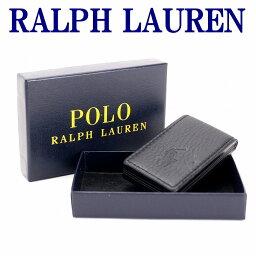 ラルフローレン ポロ ラルフローレン マネークリップ POLO RALPH LAUREN 財布 ビッグポニー RL4055-2623 ブランド 人気