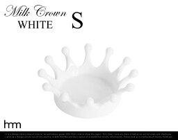 ミルククラウン 【WHITE】 MilkCrownTray S /ホワイト ミルククラウントレイ Sサイズ hnm エイチエヌエム 王冠 アクセサリートレイ / 灰皿 / 指輪 / トレー / しずく / 雫 / milk / ミルク / ディスプレイ【あす楽対応_東海】