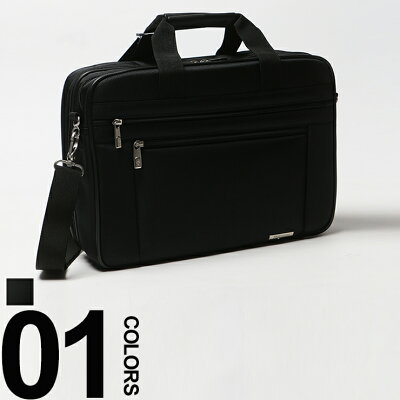 サムソナイト Samsonite ブリーフケース PC対応 無地 ロゴ ブランド メンズ ビジネス 紳士 SN48176 バッグ 雑貨 ギフト ラッピング