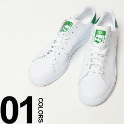 アディダス 大きいサイズ メンズ adidas (アディダス) バイカラー メッシュ ローカット スニーカー STAN SMITH VULC BIG SIZE カジュアル シューズ 靴 シンプル ストリート