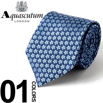 アクアスキュータム Aquascutum ネクタイ シルク 青 花柄 小紋 ブランド メンズ 紳士 ビジネス 雑貨 AQSS5151