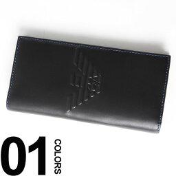 アルマーニ 財布(メンズ) エンポリオアルマーニ EMPORIO ARMANI 長財布 ロゴ 型押し 二つ折り ロングウォレット ブランド メンズ サイフ EAY4R170YG90J