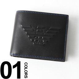 アルマーニ 財布(メンズ) エンポリオアルマーニ EMPORIO ARMANI 二つ折り財布 ロゴ型押し ハーフウォレット ブランド メンズ サイフ EAY4R167YG90J