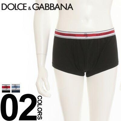 ドルチェ & ガッバーナ DOLCE&GABBANA ドルガバ ボクサーパンツ ウエストロゴ 前閉じ ブランド メンズ 下着 肌着 アンダーウェア DGN4B99JFUGIA