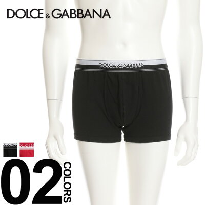 ドルチェ&ガッバーナ DOLCE&GABBANA ドルガバ ボクサーパンツ ウエストロゴ 前閉じ メンズ ブランド 下着 肌着 アンダーウェア DGN4B84JFUGIA