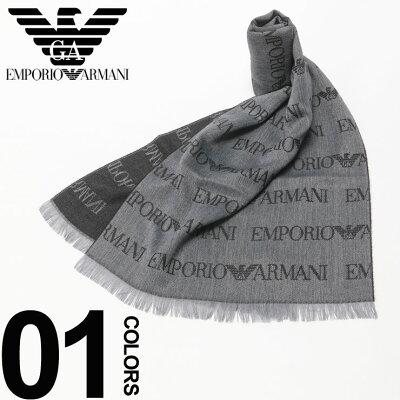 バレンタインクーポン対象 エンポリオ アルマーニ マフラー EMPORIO ARMANI ウール混 総ロゴ ブランド メンズ ストール EA6250538A786