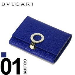 ブルガリ 定期入れ ブルガリ BVLGARI パスケース 定期入れ レザー ロゴ刻印リング 二つ折り 名刺入れ ブランド メンズ レディース カードケース BLG36322