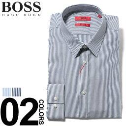 ヒューゴボス ワイシャツ ヒューゴ ボス HUGO BOSS ワイシャツ コットン ピンストライプ 長袖 ドレスシャツ ブランド メンズ ビジネス シャツ スリムフィット HBKEYES10212586 SALE_1_c
