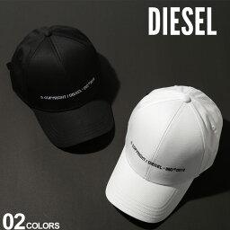 ディーゼル ディーゼル DIESEL キャップ ロゴ 刺繍 コピーライト ブランド メンズ 帽子 コットン アジャスター DSSW2VNAUI