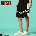 ディーゼル ディーゼル メンズ ショートパンツ DIESEL スウェット ロゴ プリント ショーツ ブランド ボトムス パンツ スエット DSSENUIAJH SALE_3_a