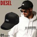 ディーゼル ディーゼル メンズ キャップ DIESEL コットンキャップ ロゴ 6パネル ブランド 帽子 ベースボールキャップ スナップバック DSSYQ9BAUI