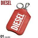 ディーゼル メンズ DIESEL ロゴ キーチャーム TASKBOTTLE ブランド 小物 アクセサリー キーケース 赤 DSX08171P4230 2021AW
