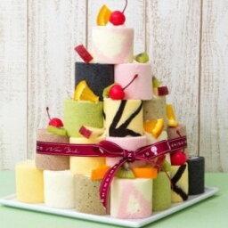 ロールケーキタワー 【パーティー】新杵堂 積み上げて楽しい♪ ロールケーキタワー 9個入り(キャンドル付き) 誕生日 バースデー 御祝