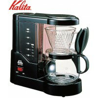 カリタ Kalita(カリタ) コーヒーメーカー MD-102N 41047