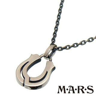 【あす楽対応】 M・A・R・S(M.A.R.S/mars/マーズ)【M3826N】ホースシュー ユニット ネックレス【シルバー チェーン 付】【ギフト包装-対応】