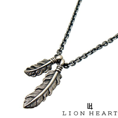 【あす楽対応】LION HEART ライオンハート 01NE0341SV ダブル フェザー ペンダント ネックレス [チェーン 付] 【ギフト包装-対応】