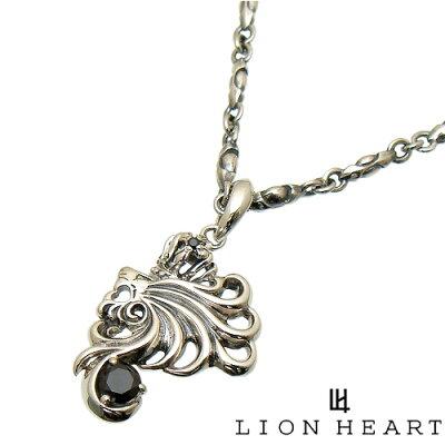 LION HEART ライオンハート 01NE0051BK ハウル Howl ペンダント ネックレス [チェーン 付] 【ギフト包装-対応】