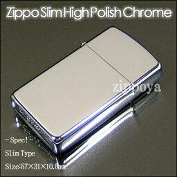スリムZippo 【ZIPPO】ジッポ/ジッポー Slim High Polish Chrome (ツヤ有りのシルバー) シルバー 1610