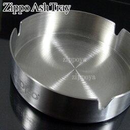 Zippo 灰皿 zippo ジッポ/ジッポー 卓上灰皿 ステンレス製 ロゴ入り 121512