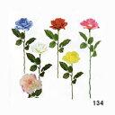 1本 全長55cmサテンローズ1輪物 1本売 134(花径約11cm*高さ約5cm)お手頃価格で大輪のバラ*